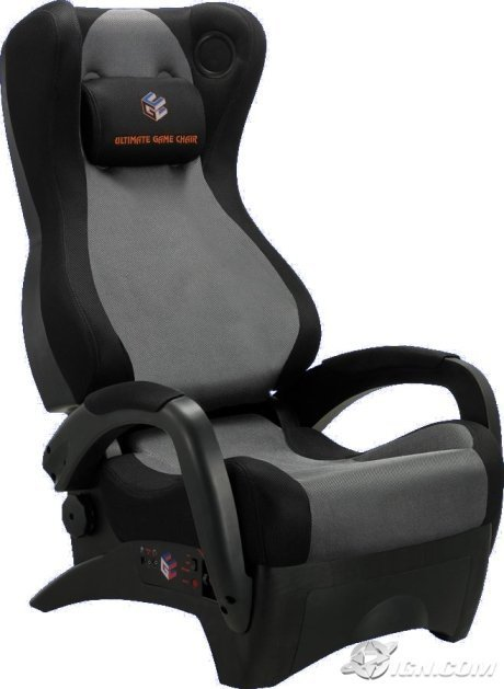 Where To Buy Cheap Chair Covers Ultimate Game Chair Gaming Chairs - Home Furniture Design