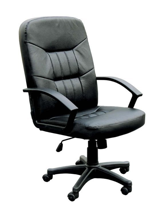 Office Depot Leather Chair Home Furniture Design