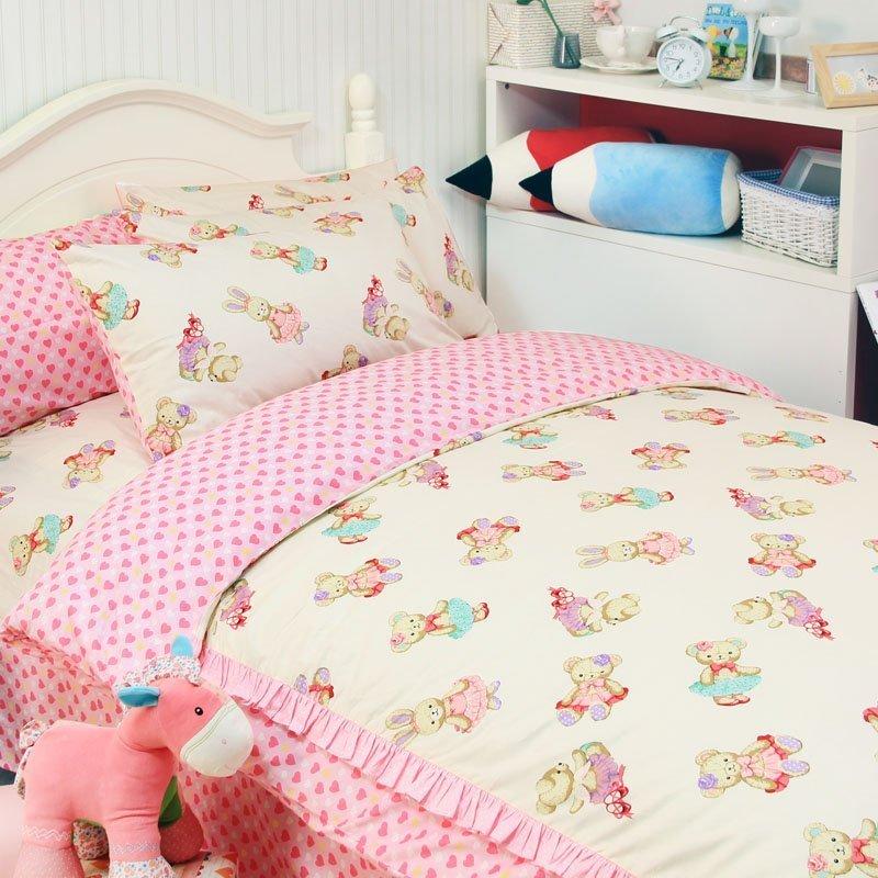 Girls Twin Duvet Cover Home Furniture Design