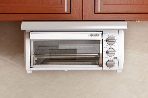 Under Cabinet Toaster Oven Stainless Steel Home