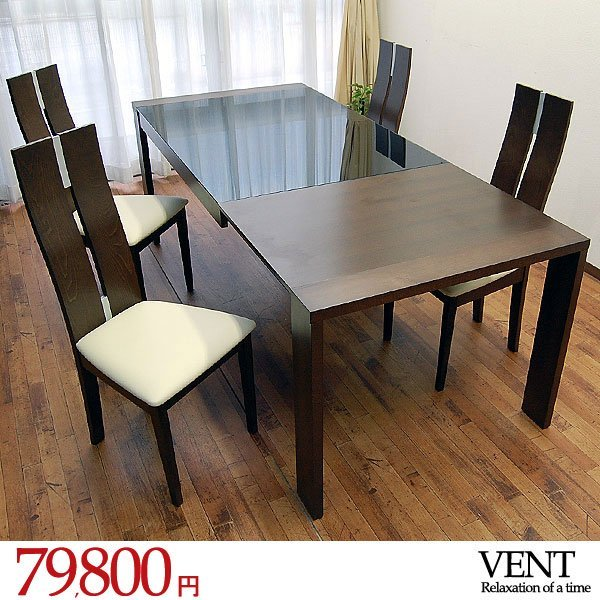 Modern glass dining room sets home furniture design for Glass dining room sets