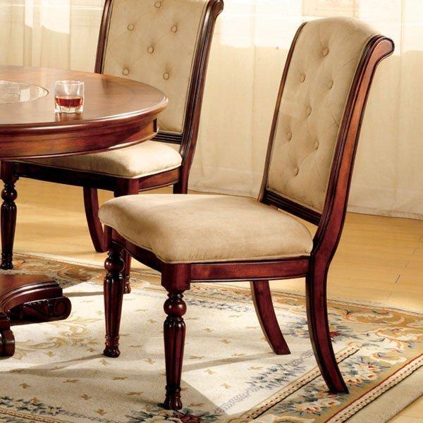Thomasville Dining Room Sets: Thomasville Cherry Dining Room Set