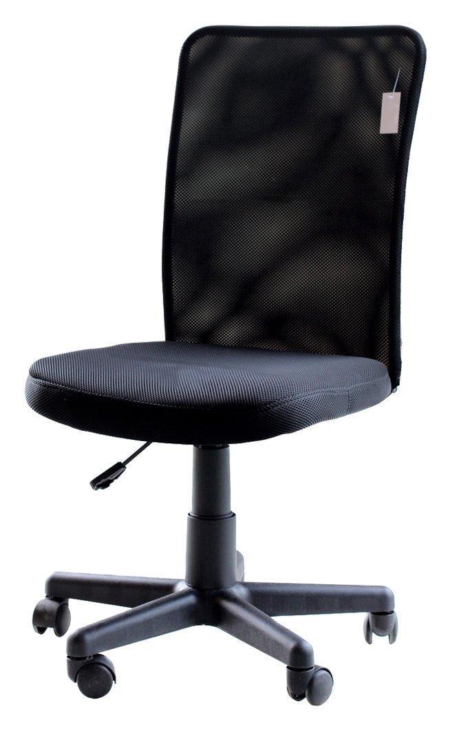 Ergonomic Task Chair Home Furniture Design