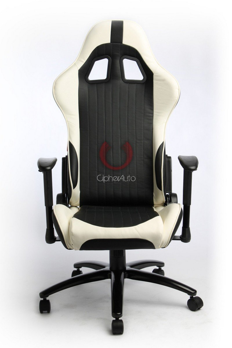 Cool Gaming Chairs Home Furniture Design